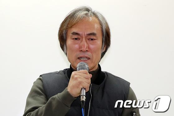 영화촬영 중 상대 여배우를 성추행했다는 혐의를 받고 있는 배우 조덕제© News1
