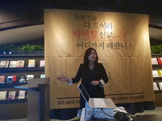 '17개의 명함을 가진 CEO' 김은주 대표, '희망' 말하는 출판기념회 열다