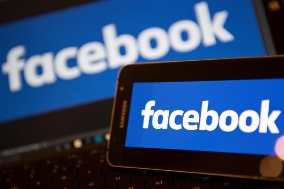 2016년 11월 21일 영국 기업 경영자 모임에서 찍힌 페이스북 로고/AFPBBNews=뉴스1