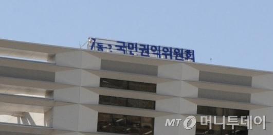"""'청탁금지법 위반' 신고 당한 선동열…권익위 """"내주 사실관계 확인"""""""