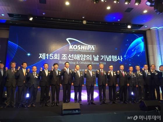14일 서울 양재동에서 열린 '제15회 조선해양의날' 행사에서 참석자들이 기념 사진을 찍고 있다./사진=한민선 기자