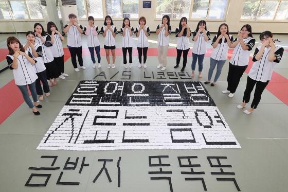 원광대 복지·보건학부 '금반지', 금연 서포터즈 연합 캠페인 전개