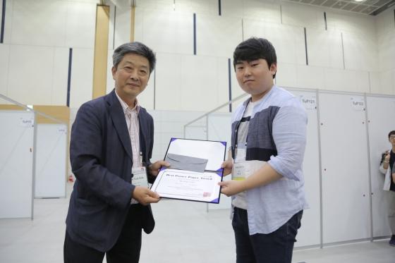 대전대 대학원생, 재료분야 세계 저명 국제학회 우수연구 수상