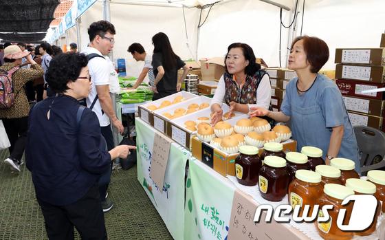 [사진]'나주 배 사세요'