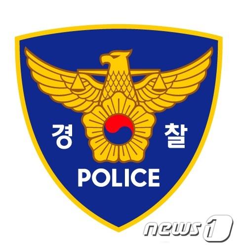 경찰로고 © News1 정우용 기자