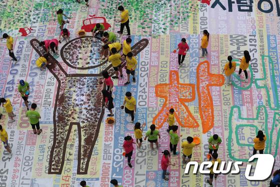 [사진]서울 차 없는 날 2018