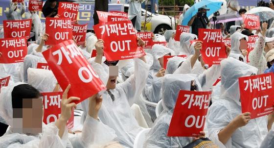 16일 난민대책국민행동이 종로타워 앞에서 개최한 '난민법 폐지' 집회 참석자들이 '가짜 난민 아웃'을 외치고 있다. / 사진=뉴스1