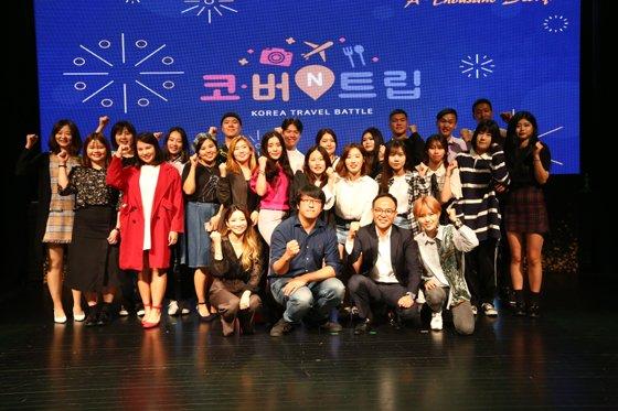 지난 15일 열린 '2018 코버N트립' 행사에 참석한 한화준 한국관광공사 중국팀장(맨아랫줄 오른쪽에서 두번째)과 주한 홍콩·대만·몽골인 유학생 SNS 기자단이 단체사진을 촬영하고 있다./사진제공=한국관광공사