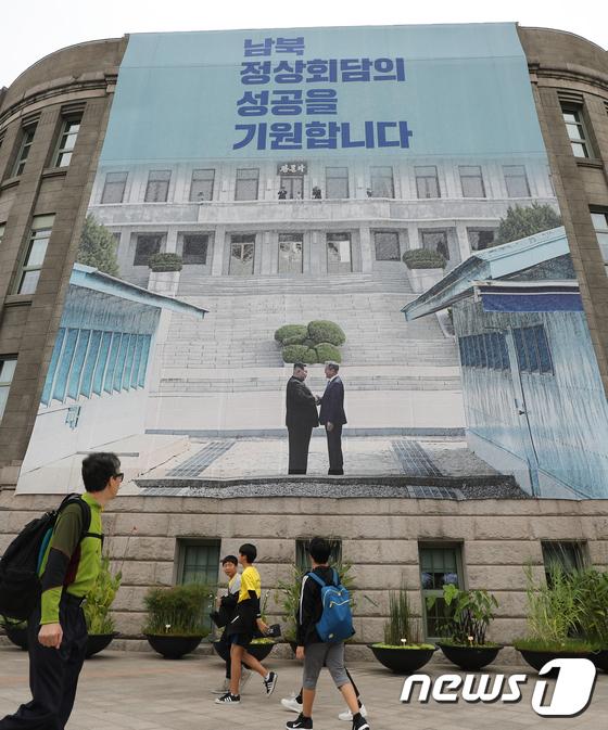[사진]이틀 앞으로 다가온 남북정상회담