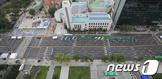 [사진]서울 차 없는 날