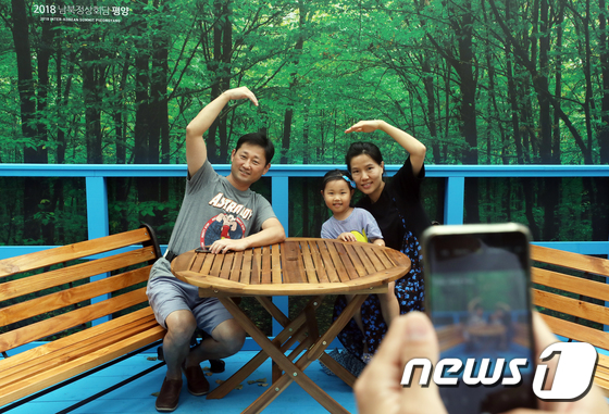 [사진]서울에서 만나는 '도보다리 사진'