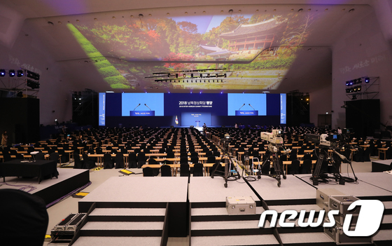 [사진]DDP에 마련된 남북정상회담 프레스센터