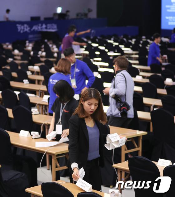 [사진]남북정상회담 D-2 프레스센터 오픈
