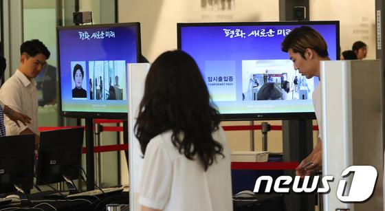 [사진]남북정상회담 프레스센터 '꼼꼼하게 준비'