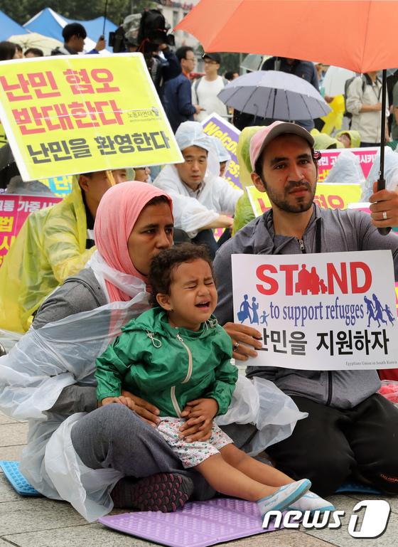 [사진]'난민 지원해주세요'