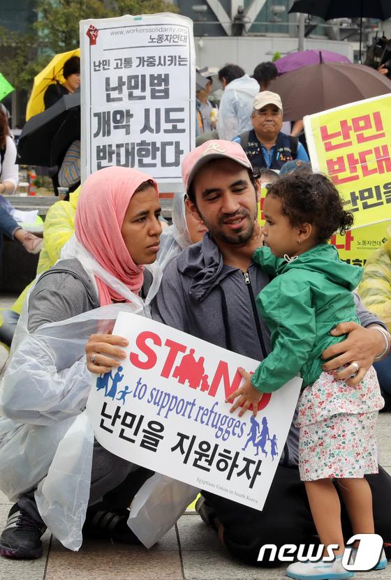 [사진]'난민을 지원해주세요'