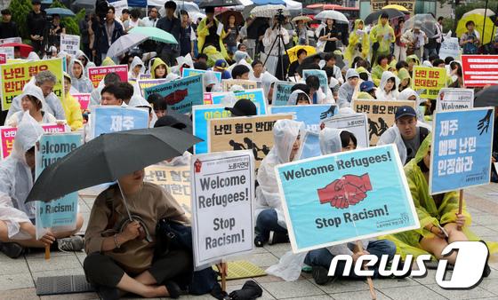 [사진]난민 혐오 반대