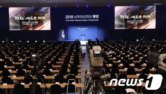 [사진]제3차 남북정상회담 'D-2'