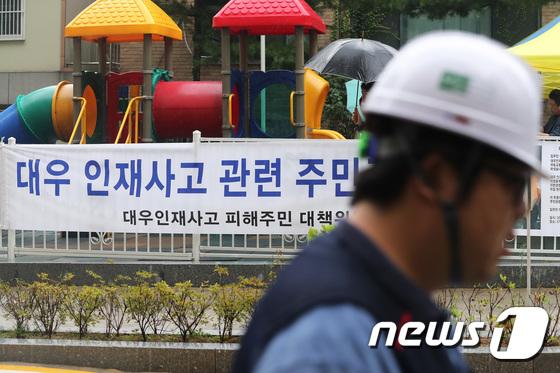 [사진]'가산동 싱크홀 사고 인재인가?'