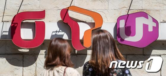 뉴스1DB © News1 유승관 기자