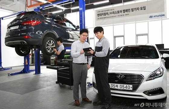 현대자동차가 노후 차량의 내∙외장을 복원하고 정비해주는 'H-리스토어(Restore)' 캠페인 참가자를 모집한다./사진제공=현대차