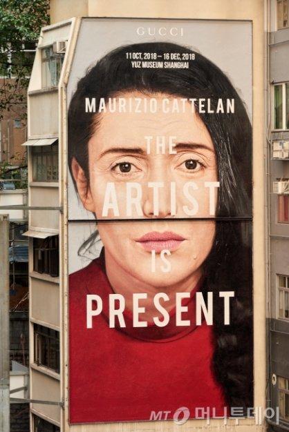 구찌, '아티스트는 존재한다' 전시 프로젝트 발표
