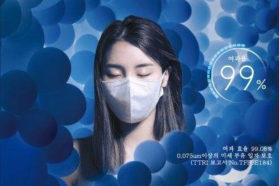 (주)엔피코리아가 'PM 0.3 마스크'를 출시했다./사진제공=(주)엔피코리아