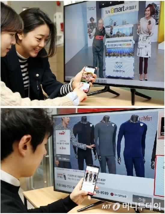 (위부터)신세계TV쇼핑의 이마트 TV 장보기 방송 장면, 간편 결제시스템 쓱링크 시연 장면/사진제공=신세계그룹