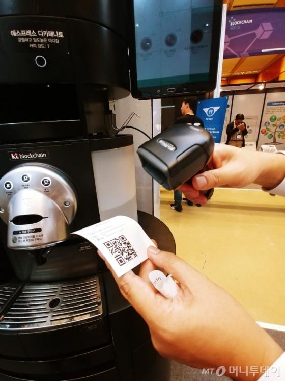 19일 KT블록체인 카페에서 K-토큰으로 결제한 바코드 영수증으로 커피를 주문하고 있다. /사진=김지영 기자