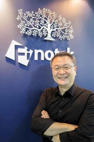 핀테크·블록체인 앞선 기술력, 금융기업에 제공