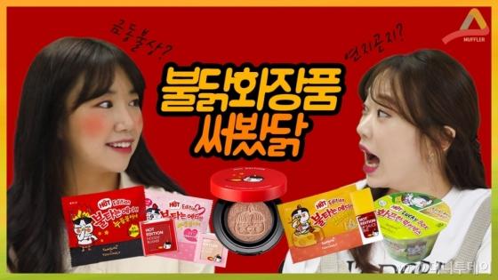 23호 웜톤 지성녀와 17호 쿨톤 건성녀의 '똥손_솔직후기.txt'