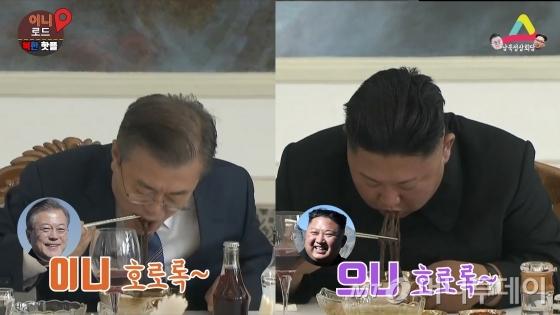 '이니'도 '으니'도 한 그릇 뚝딱.