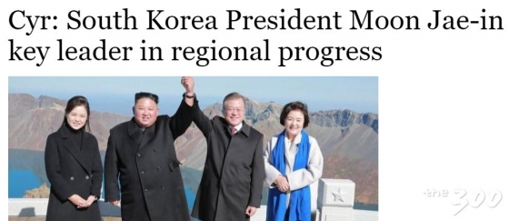 http://www.chicagotribune.com/suburbs/lake-county-news-sun/news/ct-lns-cyr-south-korea-leader-st-0929-story.html