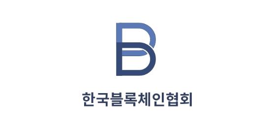블록체인협회 회원사 주축 ICO클럽 발족
