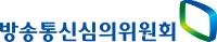 방심위, '띵곡·갓창력' 등 방송언어 중점 모니터링