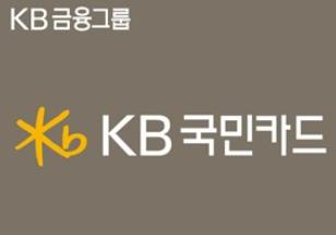 KB국민카드, 태풍 '콩레이' 피해 고객 특별 금융 지원