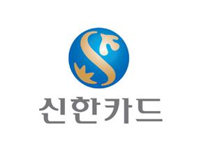 신한카드, 태풍 '콩레이' 피해 회원 금융지원 실시