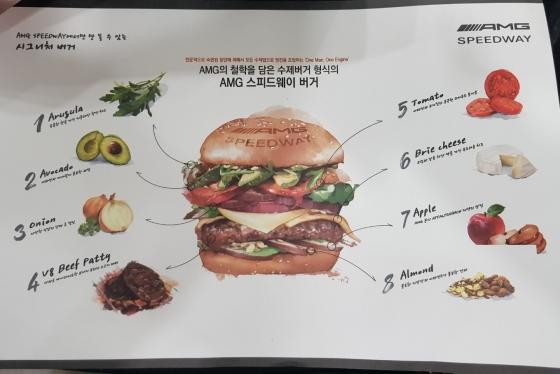 [시식기]벤츠AMG가 만든 '수제버거'..먹어보니