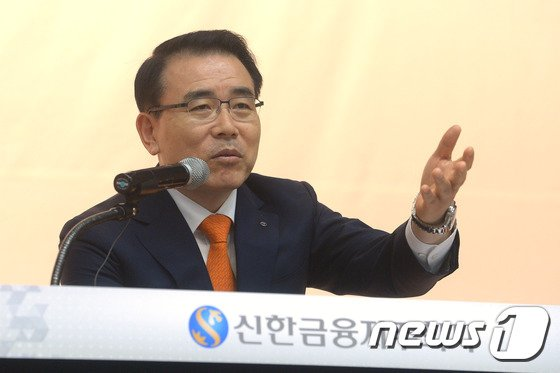 조용병 신한금융그룹회장 /뉴스1 DB © News1 황기선 기자