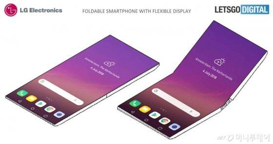 폴더블 스마트폰 콘셉 이미지 /사진=LG전자 제공
