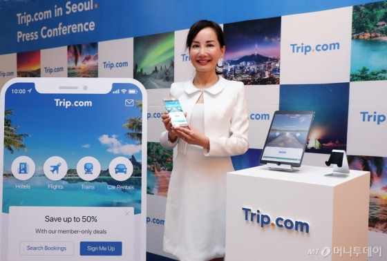 씨트립 그룹의 제인 순 CEO가 글로벌 브랜드 '트립닷컴'을 모바일 앱을 통해 소개하고 있다. /사진제공=씨트립그룹