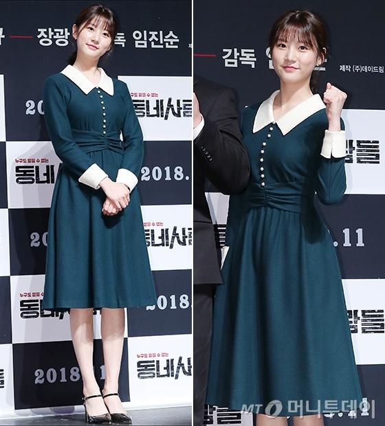 배우 김새론/사진=김창현 기자