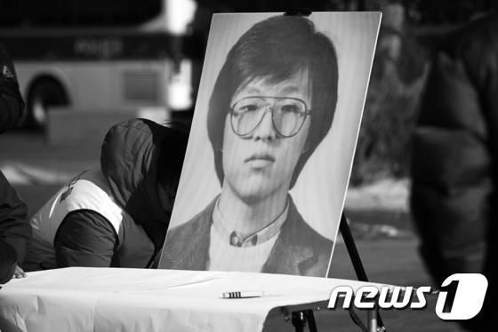 故 박종철 열사. © News1