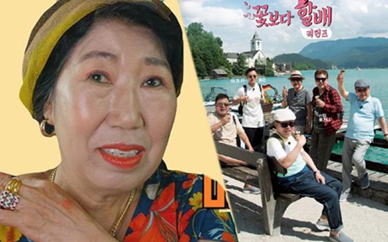 실버 크리에이터 박막례 할머니(왼쪽)와 tvN '꽃보다 할배 리턴즈' 포스터. /사진=박막례 할머니, tvN