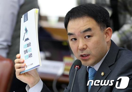 채이배 바른미래당 의원. 2018.10.10/뉴스1 © News1 오대일 기자