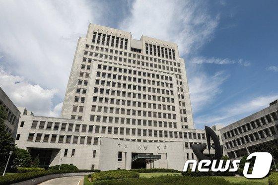 서울 서초 대법원. 2018.9.7/뉴스1 © News1 성동훈 기자