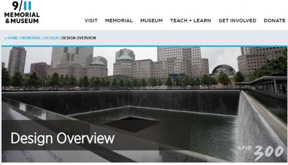 뉴욕 그라운드제로 전경(홈페이지)