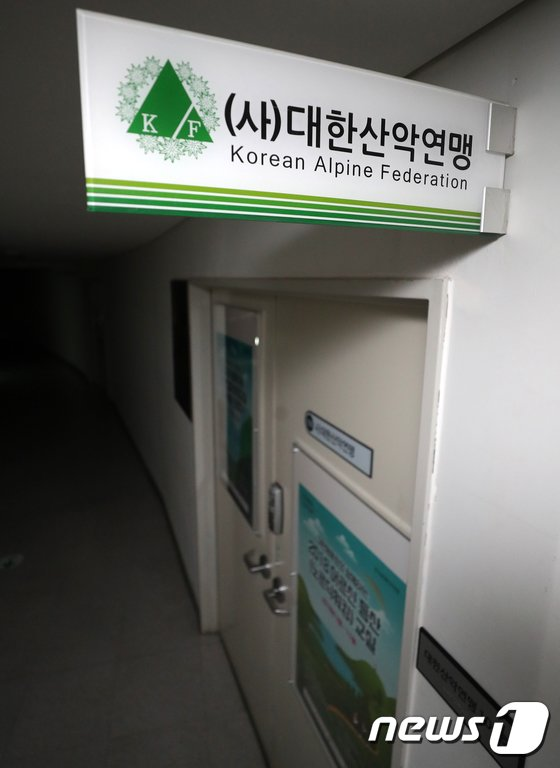 [사진]김창호 대장 등 한국인 5명 히말라야 등반 중 사망