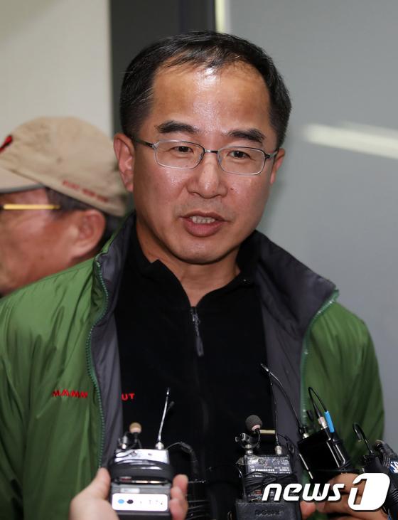 [사진]히말라야 사고수습 대책 회의 결과 브리핑