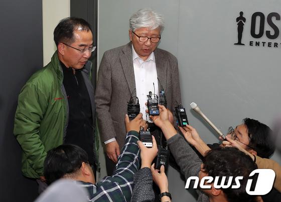 [사진]'히말라야 원정대 사고' 긴급대책회의 브리핑